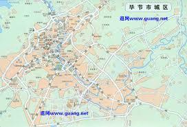 毕节市区地图:.高清图片